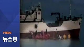 신안 앞바다서 어선과 화물선 충돌…3명 사망·3명 실종