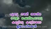Makkathe Rajakumari   Mappila Karaoke With Lyrics   By