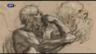 Η Μυθολογία των Ελλήνων-Ο Δίας
