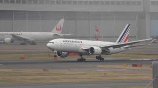Windy Landings Air France 777 Paris - Tokyo Haneda New Years Day 2015 F-GSPV