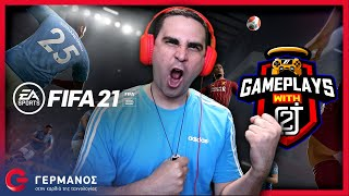O 2J παίζει FIFA 21 | Gameplays with 2J GERMANOS