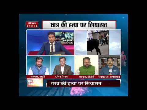 sabase bada mudda ruckus in allahabad after dalit student death