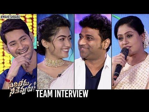 Sarileru Neekevvaru Sankranti SPECIAL Interview   Mahesh Babu   Vijayashanti   Anil Ravipudi