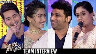 Sarileru Neekevvaru Sankranti SPECIAL Interview | Mahesh Babu | Vijayashanti | Anil Ravipudi