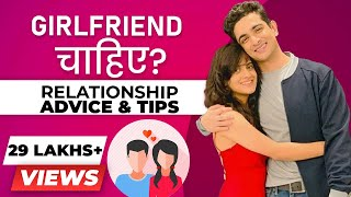 Girlfriend Chahiye? Watch This | Ladki Kaise Pataye? BeerBiceps Personality Development