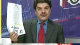 fresh episode of Point Blank & discusses current issues with Mubashir Luqman.p1