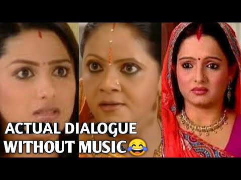 Kokila Ben actual Dialogue Without music is Really Cringe 😂😂