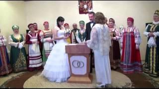 Регистрация брака в народном стиле.