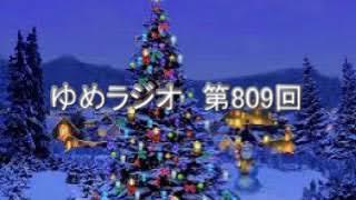 第809回 東スロヴァキアのクリスマス・ツリー 2017.10.03