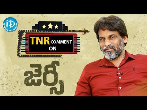 TNR Comment On Jersey Movie | TNR Exclusive Review #27 | #Jersey | #TNRReview