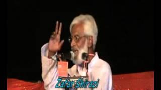 Mahe Taba Mai...  Poetry By  Zafar Shirazi  in Village Ashrafpur Usrahta  Jaunpur Mushaira