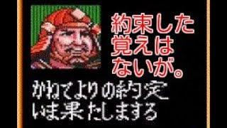 丸目、こっちに味方するな・・・!(笑) ※理由は義昭戦闘力76、丸目戦闘...