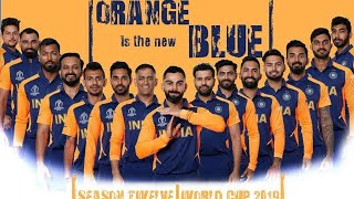 World Cup 2019 - India Team orange Jersey official launched || Photos