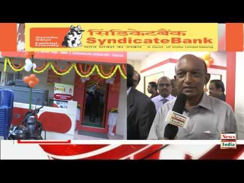 Syndicate Bank, Indira Nagar 1st Stage, Bangalore