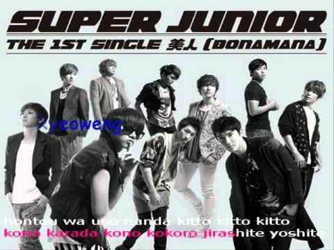 Super Junior - Bonamana (japanese Version) with sing-along lyrics