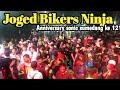 Joged para bikers ninja @anniversary sonic sumedang ke 12 tahun 2019