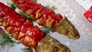 Вкуснейшая Рыба Виноград Редкий Рецепт