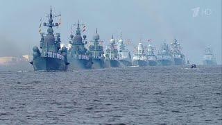 Россия отметила День Военно-морского флота.