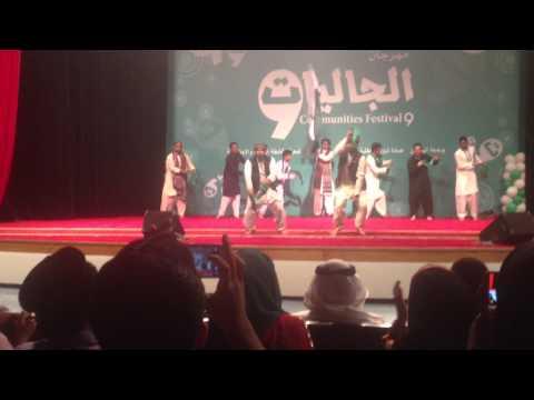 Pakistani Dance on Intl.Communities Day(University Of Bahrain)