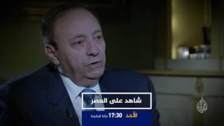 برومو شاهد على العصر-جوني عبده ج2