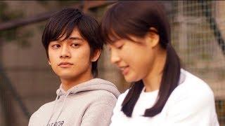 土屋太鳳主演で、ひとりぼっちの女の子と校内の人気者である花形バスケ...