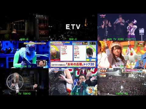 Fin de año en la tele japonesa (2017/2018) - Sonido de Fuji TV (FNN)