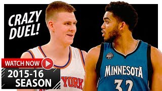 Kristaps Porzingis vs Karl-Anthony Towns Duel Highlights (2015.12.16) Knicks vs Wolves - TOO SICK!