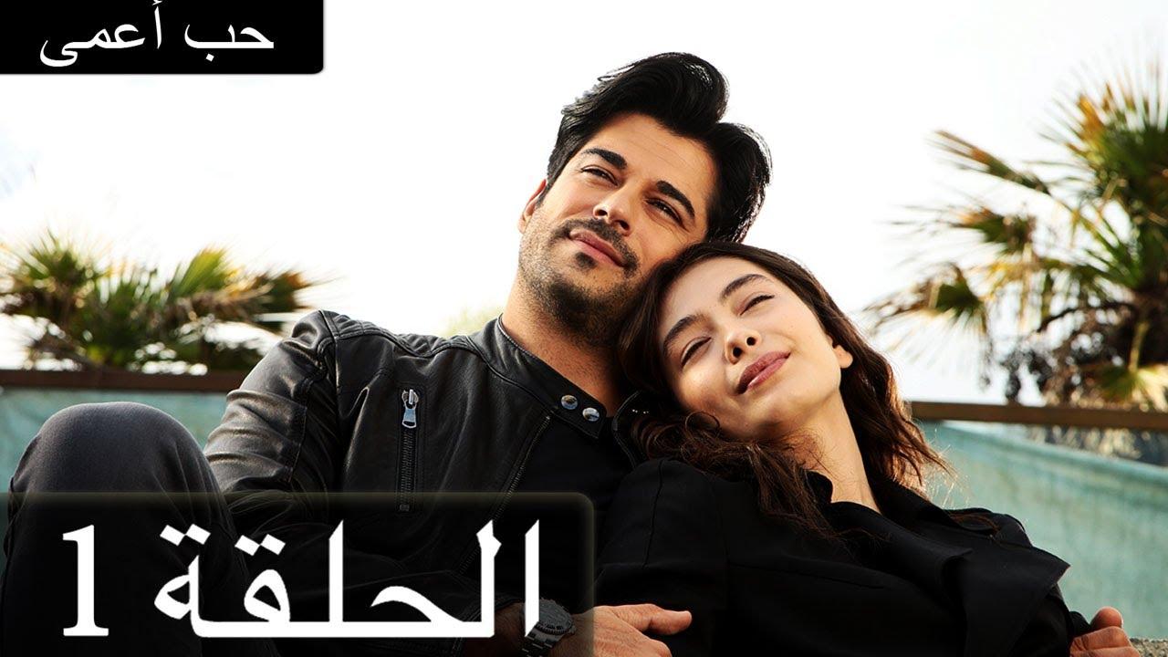 الحلقة 20 الحب المستحيل دولاج بالعربي Kara Sevda Youtube