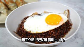 일본에서 가장 많이 팔리는 한국 라면 ? 짜파게티 맛있…