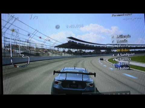 Gran Turismo 5 легкие деньги.