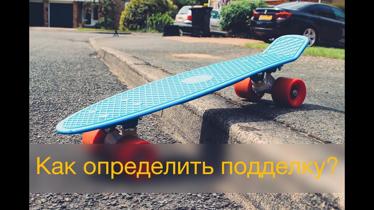 В интернет магазине x3m shop вы можете купить лонгборды с доставкой по москве и спб. Закажи longboard и лето не пройдет мимо!