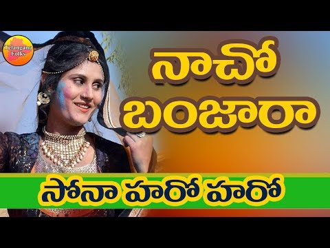 Banjara Special | Lambadi Special Dj Folk Songs | Banjara Dj Songs | Lambadi Dj Songs | ST Songs