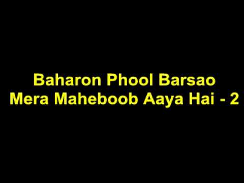 Baharon Phool Barsao Full Song With Lyrics | Suraj ...
