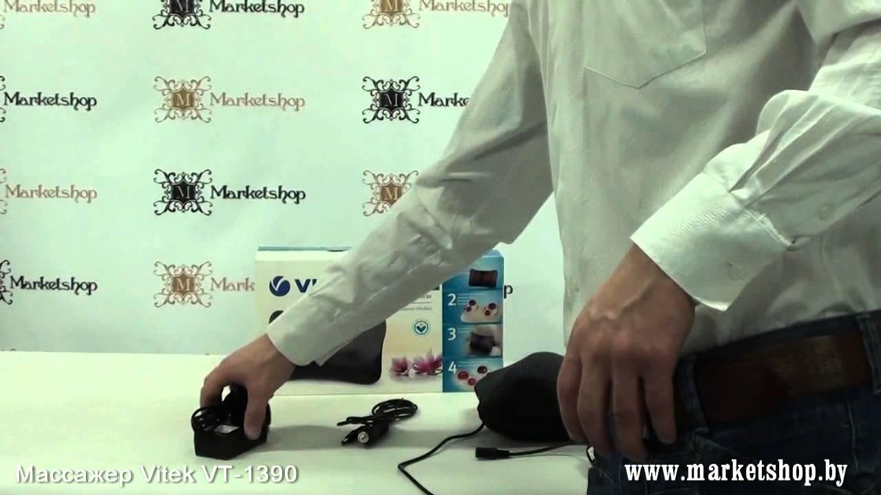 1390 массажер vitek vt купить нижнее белье женское недорого в ульяновске