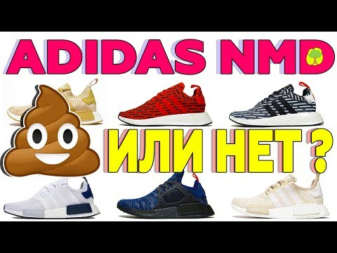 adidas-nmd-after-the-month-of-wearing.-a-true-review-of-adidas-nmd.-/-lishop