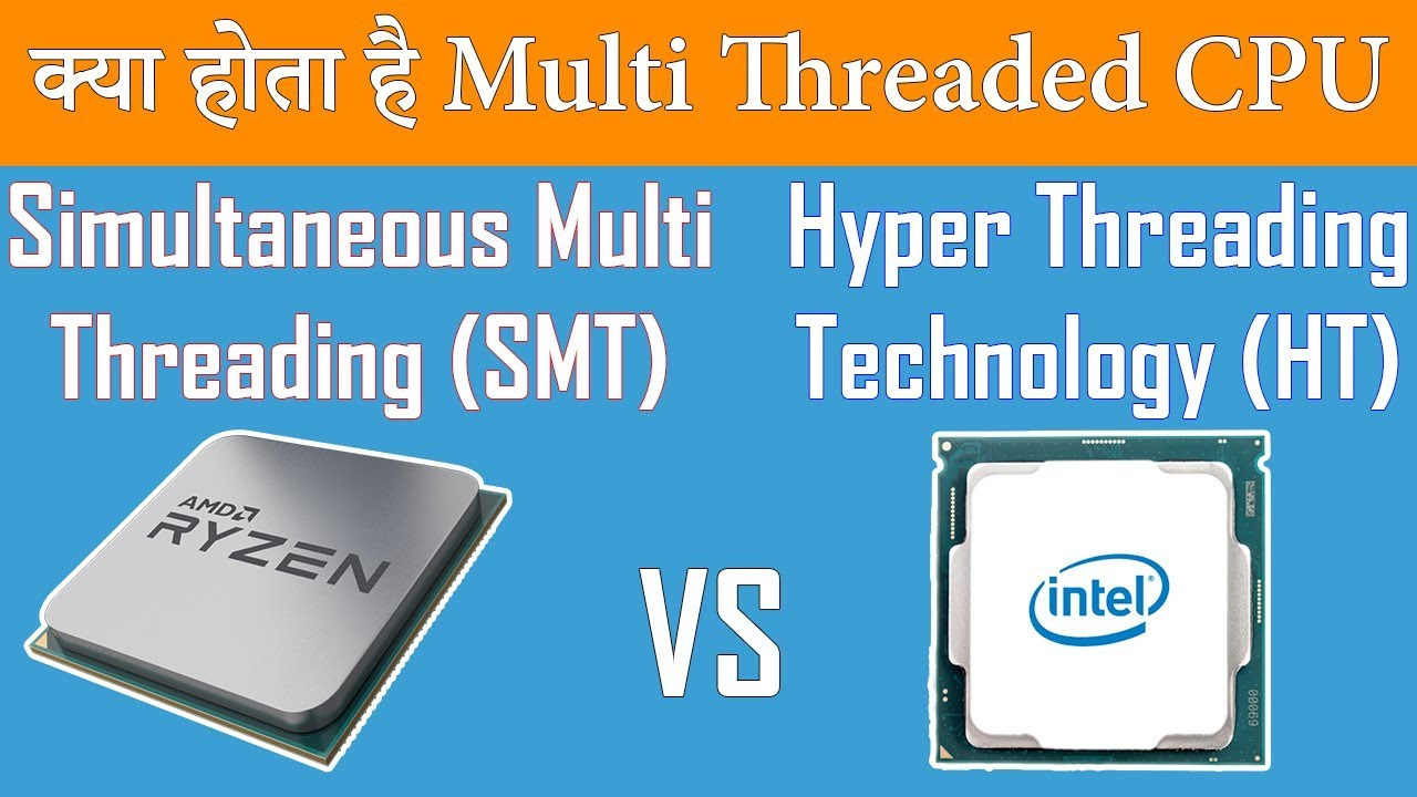 What is Hyper Threading? What is Simultaneous Multi Threading? What is  Multi Threaded CPU/Processor?
