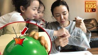 풍선이 터질까? 안 터질까? 찔러도 안터지는 풍선. 어린이 과학실험 kids science Needle Through Balloon