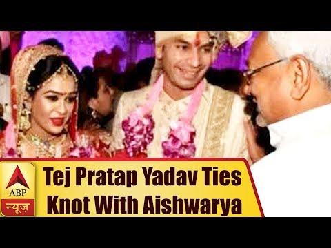 Bihar: RJD Supremo Lalu's Son Tej Pratap Yadav Ties Knot With Aishwarya; See Pictures   ABP News