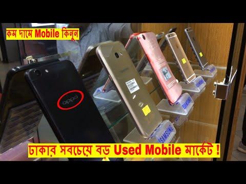 Biggest Used Phone Market Metro Shopping Mall Dhaka 2018 🔥 NabenVlogs