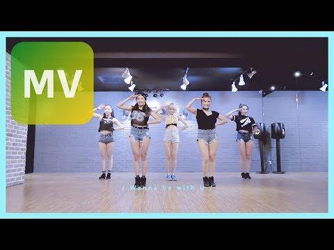 開始Youtube練舞:T.O.U-林明禎 | 看影片學跳舞
