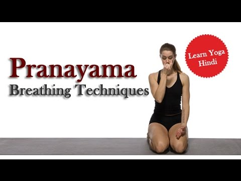 yoga and pranayama  breathing techniques benefits diet