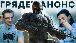 Ремейк, ремастер, новый Crysis?! История и перспективы Crytek