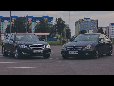 Mercedes Cls & S-klasse