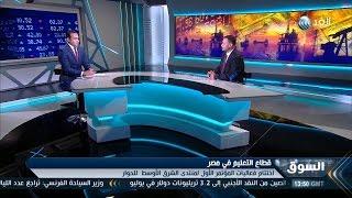 بالفيديو.. الشناوي: مصر لا تحتاج إلى خبراء دوليين لتطوير التعليم