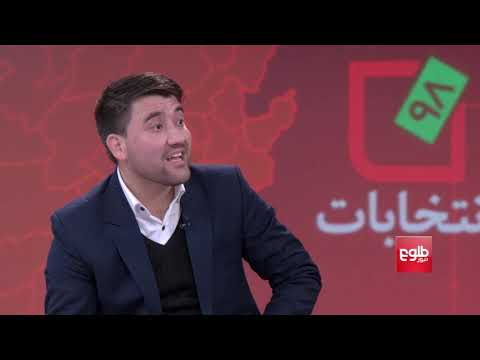 ENTIKHABAT 98: IECC Yet to Decide if 5,000 Polling Stations Will be Recounted
