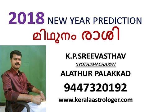 2018 NEW YEAR PREDICTION = MIDHUNAM - MAKAYIRAM THIRUVATHIRA PUNARTHAM / K.P.SREEVASTHAV 9447320192