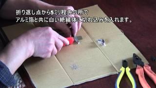 Repeat youtube video F型コネクターを同軸ケーブルに取り付ける方法