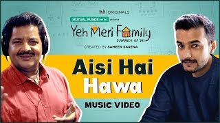 aisi hai hawa udit narayan x vaibhav bundhoo yeh meri family 1st episode out on 12th july