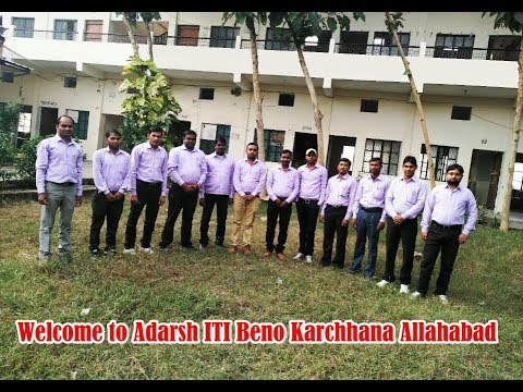 Best ITI College of Allahabad -Adarsh Industrial Training Institute Bendo Karchhana Allahabad UP