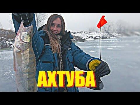 АФЕГЕННАЯ РЫБАЛКА НА ЖЕРЛИЦЫ!!! Зимняя рыбалка 2019. Судак, щука, окунь. Семейная рыбалка.